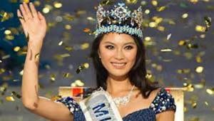 Miss Yu Wen Xia